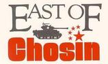 Click to read I Co &  3rd Battalion in East Of Chosin